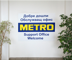 support office